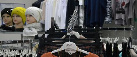Женские аксессуары для одежды