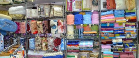 Текстиль для дома тц куб пенза
