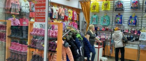 """магазин """"Эти Дети"""" ТЦ КУБ Пенза"""